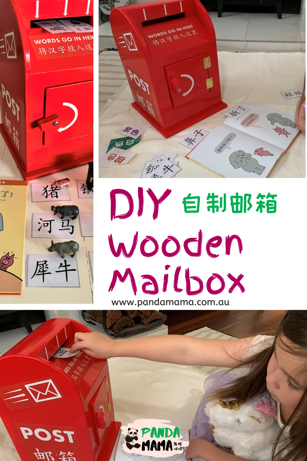 how to make diy wooden mailbox toy