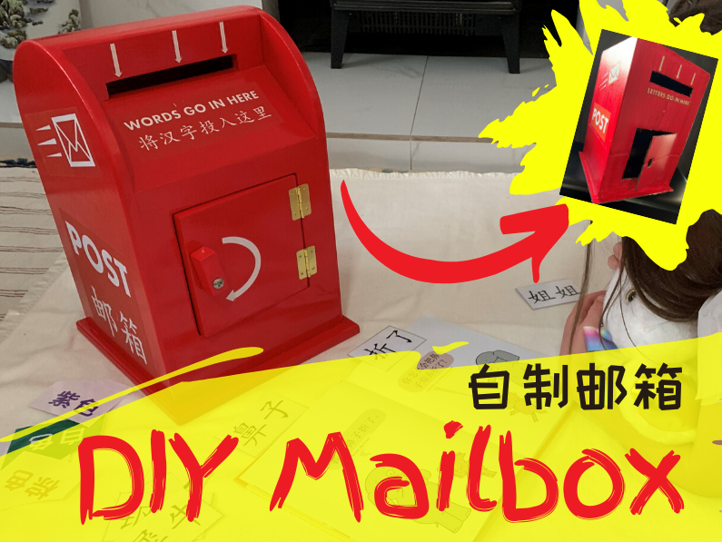 How to make a DIY wooden or cardboard mailbox to encourage playful learning?