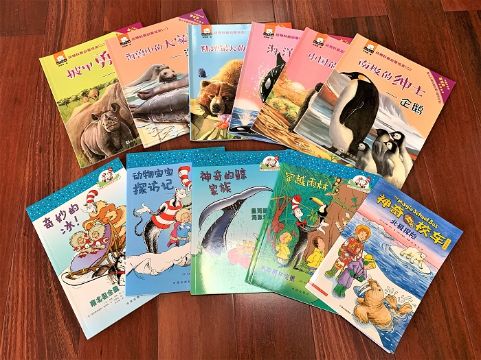 chinese geography books for kids