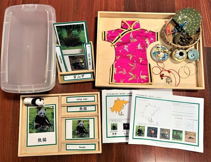 montessori asia continent box