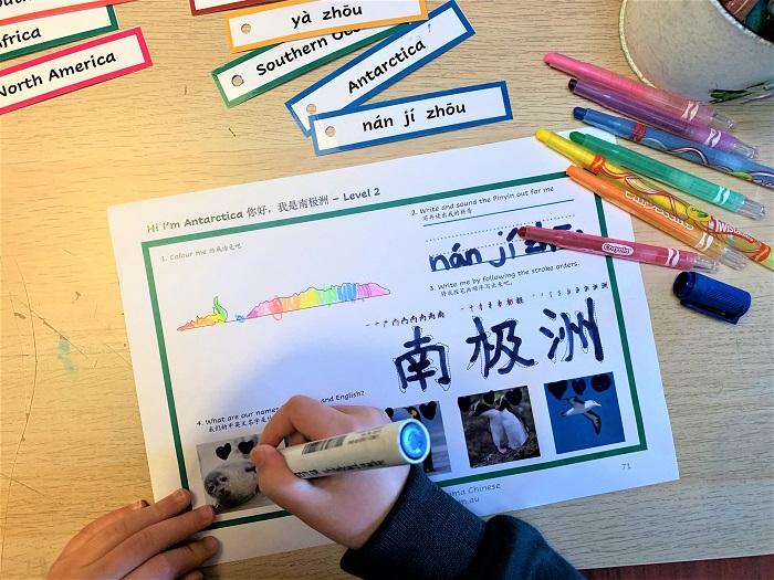 write antarctica in chinese