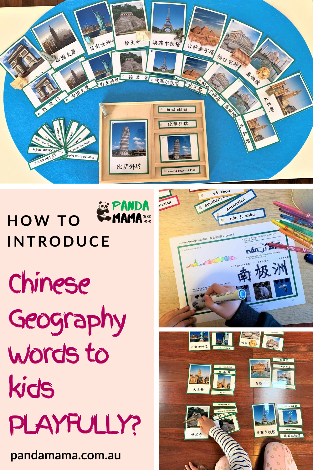 How to introduce Chinese geography words to kids playfully