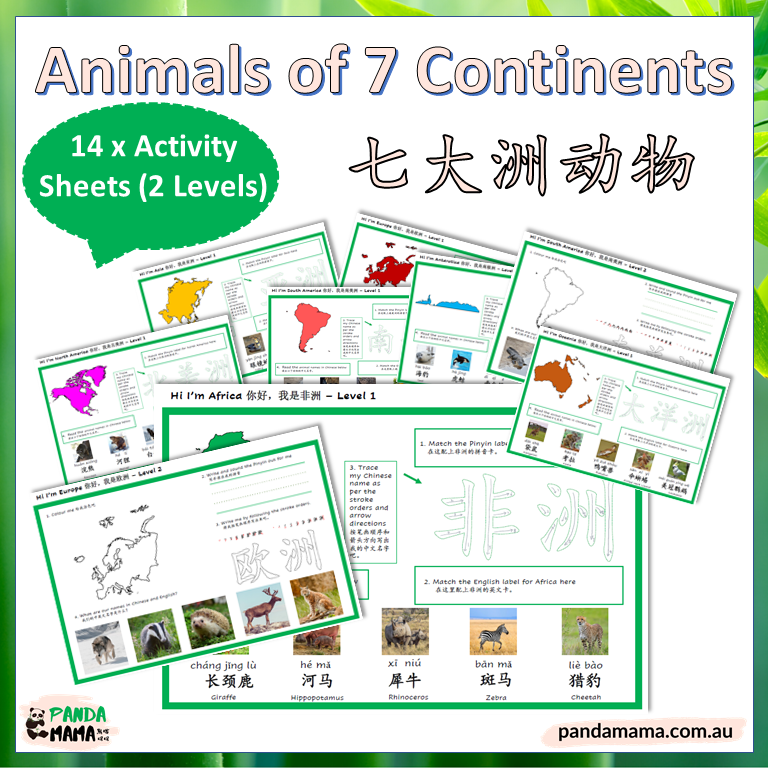 animal of 7 continents activities in chinese and english