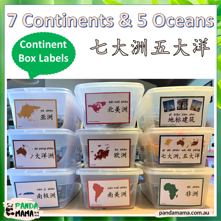 montessori inspired continent boxes labels
