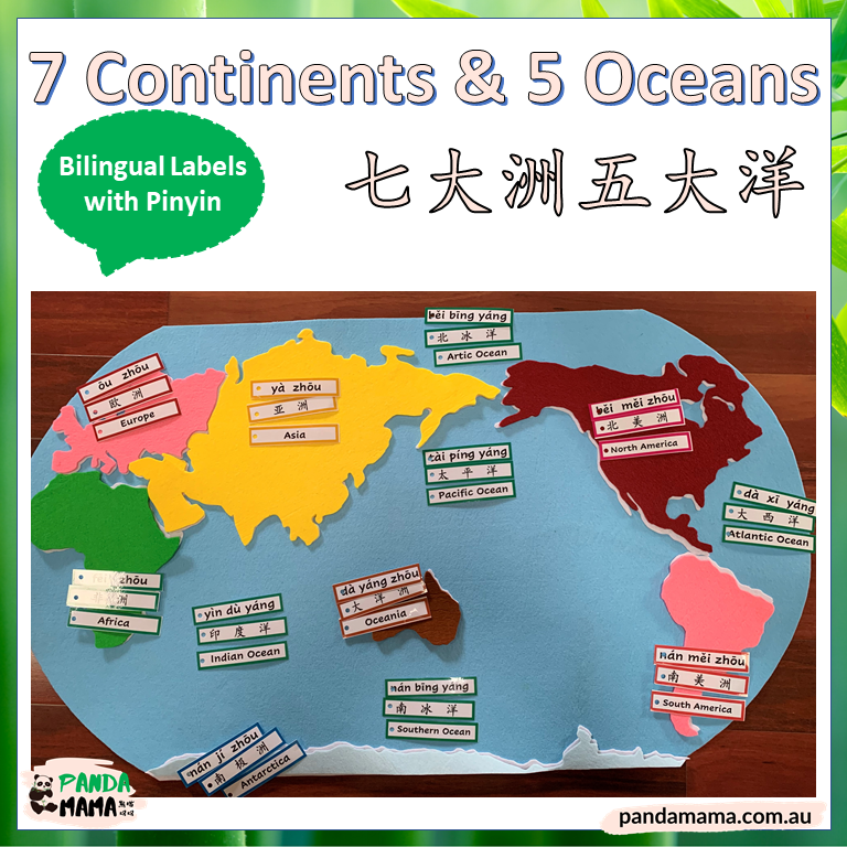 montessori ocean labels in chinese and english