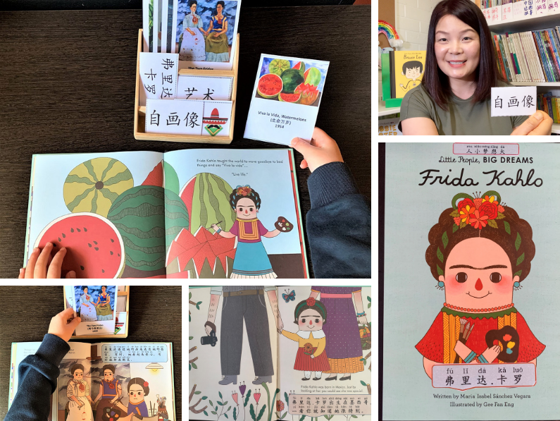 Little People Big Dreams: Frida Kahlo – Chinese Storytime