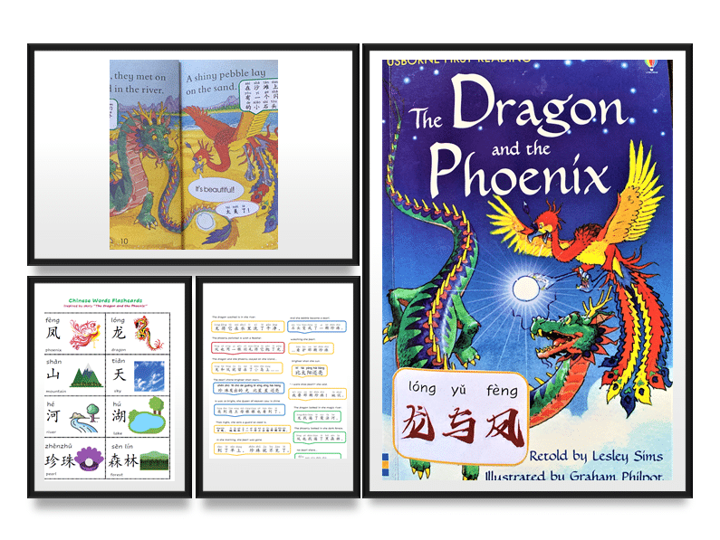 The Dragon and Phoenix storybook in chinese