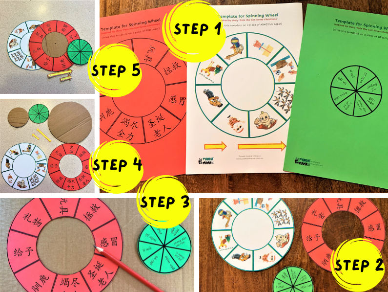 make  a spinning wheel with paper