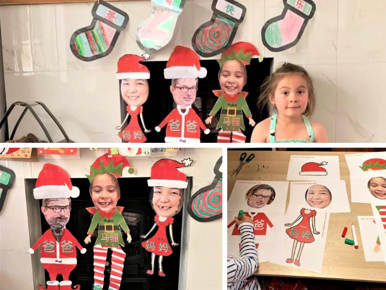 santa family activity with kids