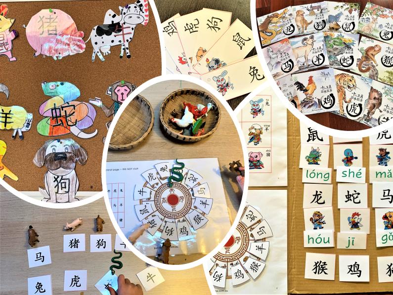12 chinese zodiac animals for kids